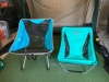 moon lence camping chair compact ultralight